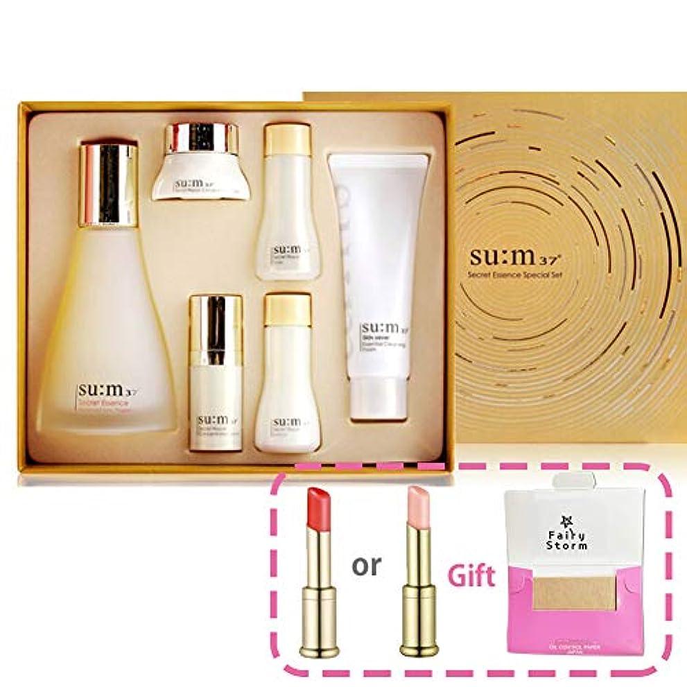 勃起ピルおもしろい[su:m37/スム37°] SUM37 Secret Essence SPECIAL 100ml Limited Edition/シークレットエッセンススペシャルリミテッドエディション+[Sample Gift](海外直送品)