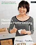 Harumi's Japanese Home Cooking 画像