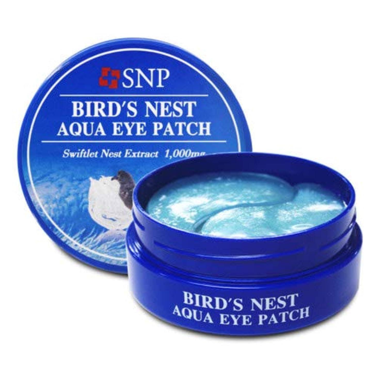 変化同様の最後にSNP BIRD'S NEST AQUA EYE PACTH 60
