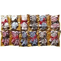 タオルの萩原 可愛いタオルハンカチで作った手造りベアー(クマ)12個セット 色柄おまかせ ラッピング袋入り ベア12P