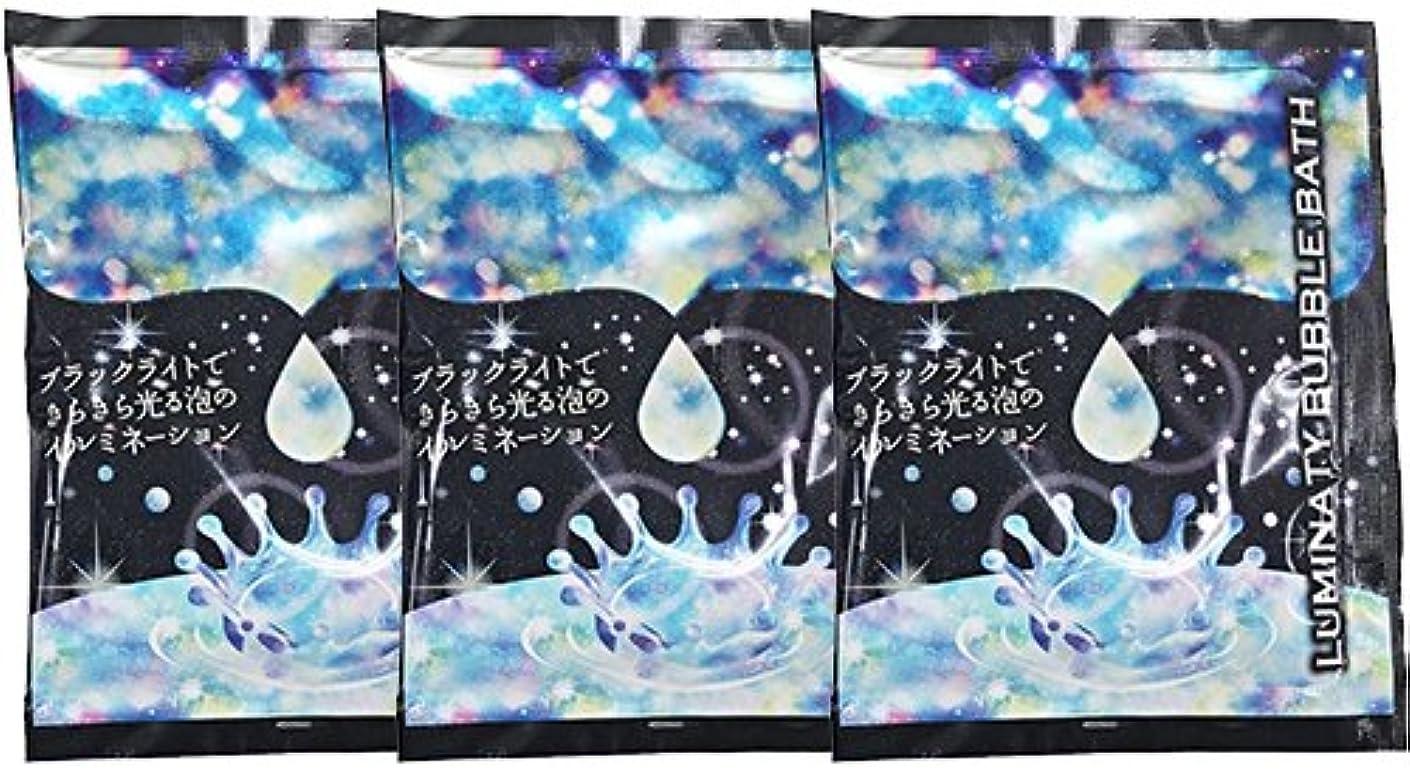 ノート悪用トピックルミナティ バブルバス ライトムスクの香り 20g × 3包 セット 入浴剤