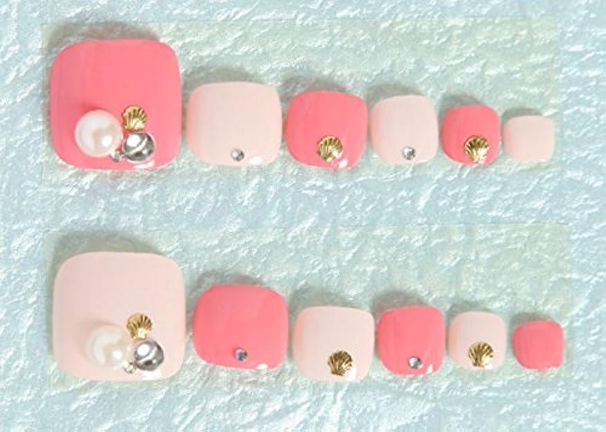 化合物警察署ブレンドゆずネイル|ネイルチップ ピンク系 夏 シンプル ミセス きれい ベーシック フェミカジ(B05041-P-CP)