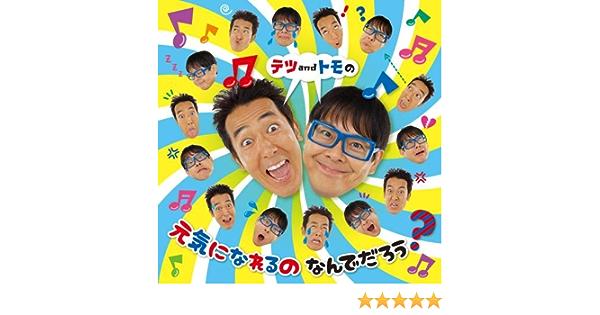 トモ テツ and