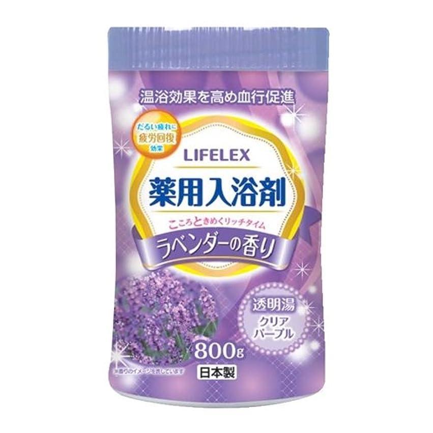締める貼り直す珍しいコーナンオリジナル 薬用入浴剤 800g ラベンダーの香り