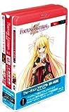 FORTUNE ARTERIAL フォーチュンアテリアル 赤い約束  Blu-ray 第6巻