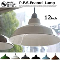 LAMP SHADE 12 SOCKETCORD コード50cm PACIFIC SHADE-WH-SOCKET-BK