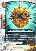 バディファイトX(バッツ)/雷帝のシンボル(ホロ仕様)/レインボーストライカー