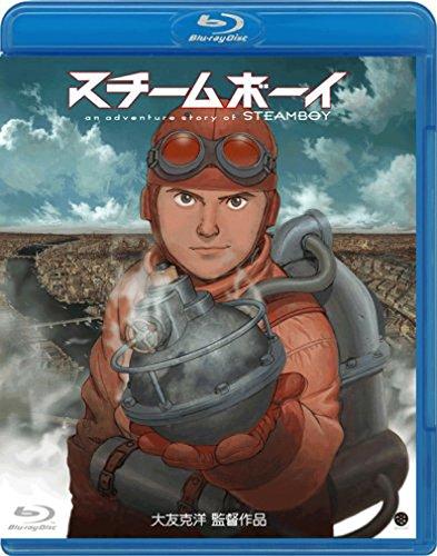 スチームボーイ [Blu-ray]