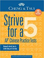 Cheng & Tsui's Strive for a 5: AP Chinese Practice Tests (Cheng & Tsui Ap Preparation Series)