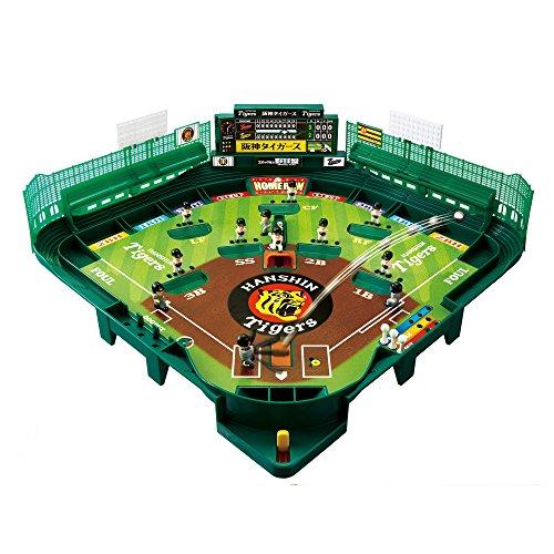 エポック社『野球盤3Dエース スタンダード 阪神タイガース』