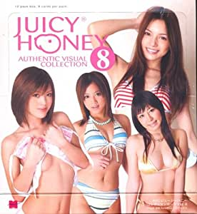 AVC ジューシーハニー・コレクションカードVOL.8