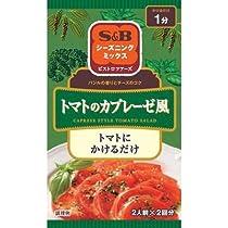 S&B シーズニングミックス ビストロツアーズ トマトのカプレーゼ風 7g