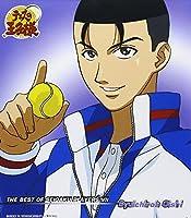 テニスの王子様 キャラクターマキシ7 - THE BEST OF SEIGAKU PLAYERS VII Syuichirou Oishi