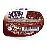 アイソカル ジェリー HC チョコレート味 66g×24個入り