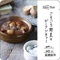 イザメシ Deli ごろごろ野菜のビーフシチュー(長期保存おかず) 1箱18食入