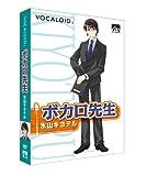 VOCALOID2 氷山キヨテル / AHS