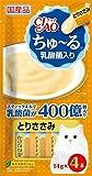 【セット販売】チャオ ちゅ?る 乳酸菌入り とりささみ (14g×4本)×6コ [ちゅーる]