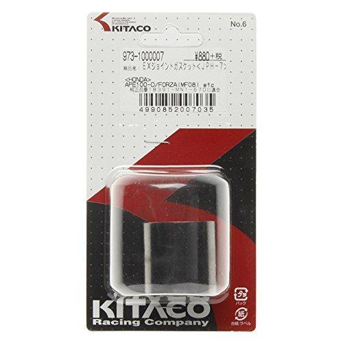 キタコ(KITACO) マフラージョイントガスケット(JPS-7) GSX1300Rハヤブサ等 973-2000007