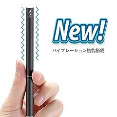 【最新版】 プルームテック PloomTech 互換バッテリー バイブレーション通知機能搭載 大容量280mah 2本入り GeeMo