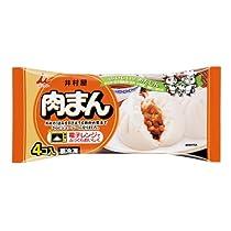 井村屋 4コ入肉まん 75g 4個 冷凍