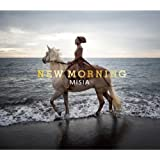 NEW MORNING(初回生産限定盤)