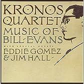 Music of Bill Evans