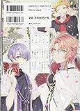 文豪とアルケミスト コミックアンソロジー VOL.4 (DNAメディアコミックス) 画像
