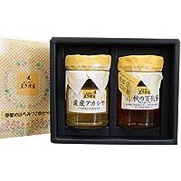 国産天然蜂蜜 220g x2本セット