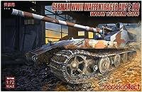 モデルコレクト 1/72 ドイツ軍 E-100型 ウェポンキャリアーwith128mm砲 プラモデル MODUA72108