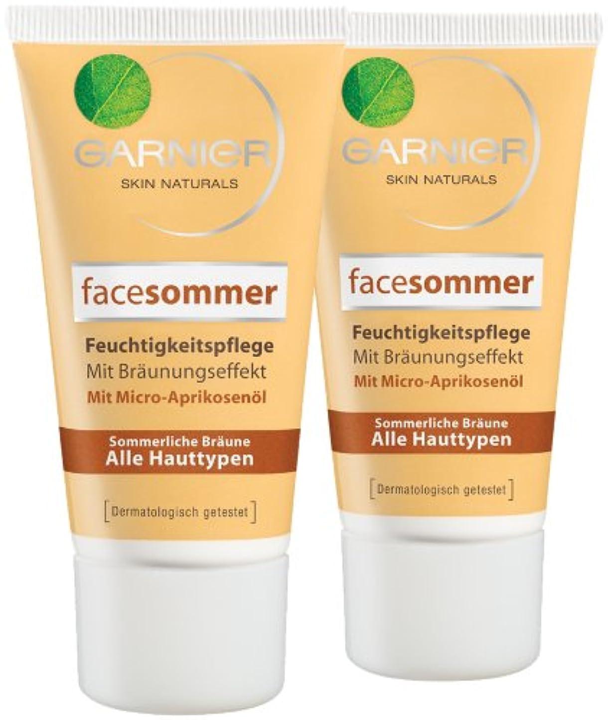 ブートクランシー独裁Garnier Face Sommer Feuchtigkeitspflege, 50 ml, 2er Pack (2 x 50 ml)