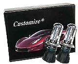 Customize(カスタマイズ) H4 H/L 24V 55W 6000K スライド式 バルブ HID交換用バーナー