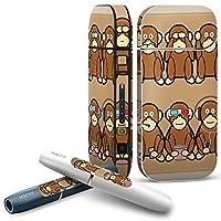 IQOS 2.4 plus 専用スキンシール COMPLETE アイコス 全面セット サイド ボタン デコ アニマル 猿 キャラクター イラスト 004900