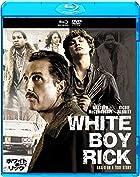 アメリカ伝説の麻薬王は16歳『ホワイト・ボーイ・リック』