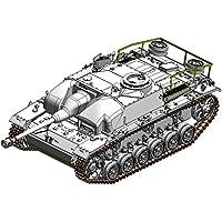ドラゴン 1/35 第二次世界大戦 ドイツ軍 3号突撃砲G型 コンクリートアーマーwithツィメリットコーティング プラモデル DR6891
