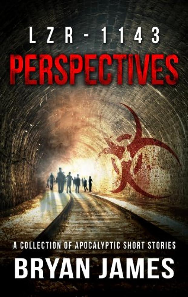 彼女の協定フォームLZR-1143: Perspectives (English Edition)