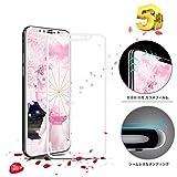 iPhone x ガラスフィルム 5D全面保護 高透過率 防塵 強化ガラスフィルム Meidu ガラスが一体に成形 強化ガラス保護 iPhone Xフィルム -ホワイト