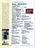 ラグビーマガジン 2019年 10 月号 [別冊付録:大学ラグビー写真名鑑] 画像