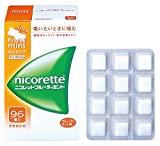 【指定第2類医薬品】ニコレットフルーティミント 96個 ※セルフメディケーション税制対象商品 -