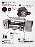 KAIHOU カイホウ マルチオーディオプレーヤー (レコード カセット CD再生 ラジオ機能) KH-MPS100 [並行輸入品]
