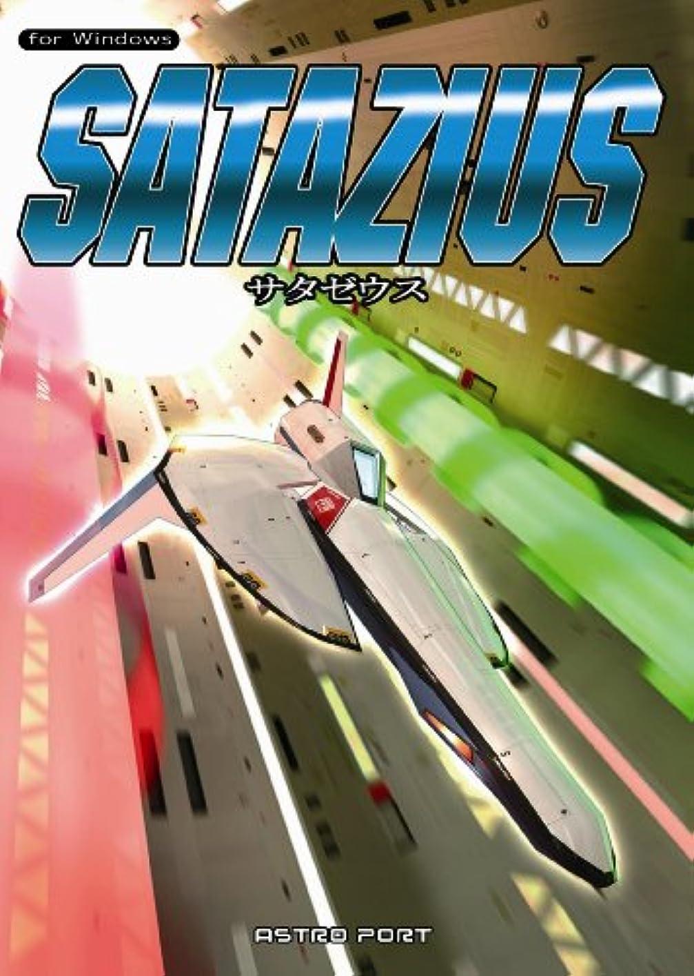 好き不安タブレット[同人PCソフト]SATAZIUS