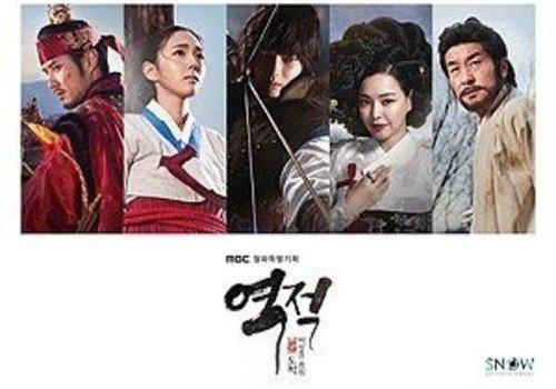 逆賊-民の英雄 ホン・ギルドン OST (2CD) (MBC TVドラマ)
