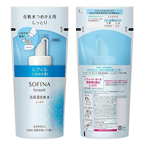 ソフィーナ ボーテ 高保湿化粧水 しっとり レフィル 130ml