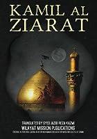Kamil Al Ziarat
