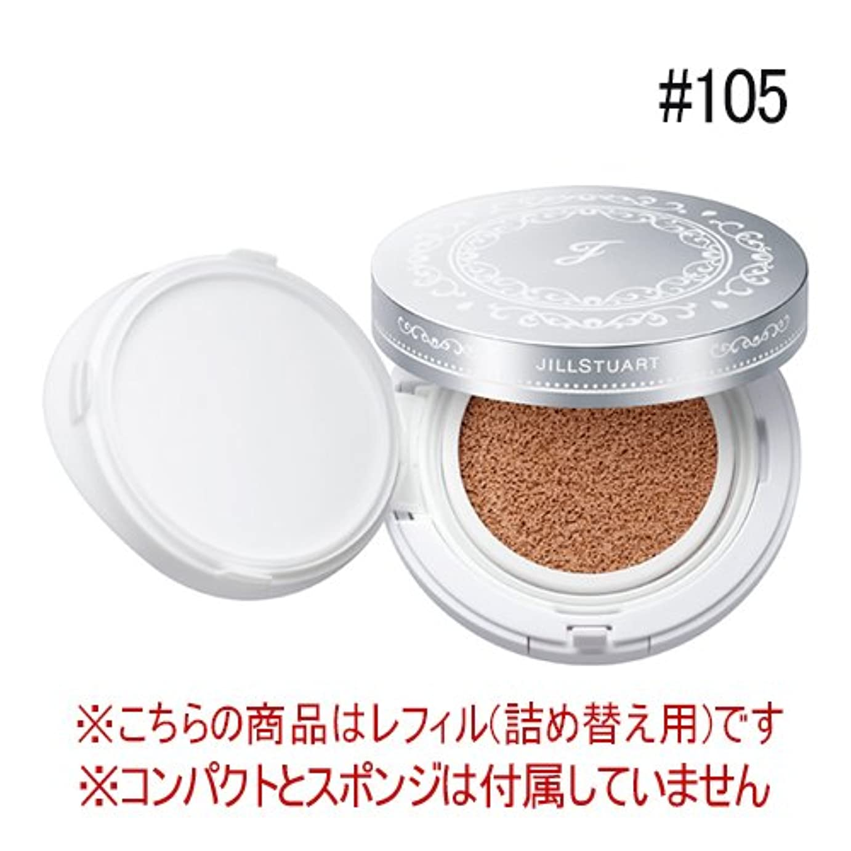 緩やかな野望木ジルスチュアート ピュアエッセンス クッションコンパクト (レフィル)【#105】 #tan SPF40/PA+++ 15g