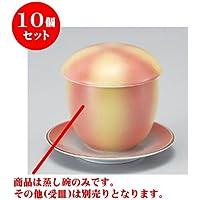 10個セット むし碗 二色吹玉蒸し碗 [8.2 x 8.3cm?180cc] 【料亭 旅館 和食器 飲食店 業務用 器 食器】