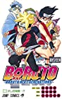 BORUTO-ボルト- -NARUTO NEXT GENERATIONS- 第3巻