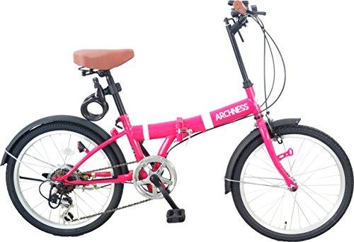 ARCHNESS 206-A (ピンク) 折りたたみ自転車20インチ ワイヤー錠・5LEDハンドルライト付