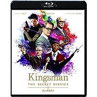 KINGSMAN / キングスマン