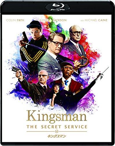 2015年に飛行機の中で観た最も面白い映画はどこの国にも属さない諜報機関のアクション映画「KINGSMAN(キングスマン)」