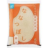 【精米】[Amazonブランド]Happy Belly 北海道産 農薬節減米 ななつぼし 5kg 平成30年産